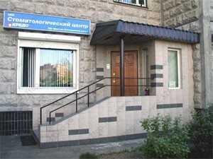 Больница делами президента в москве