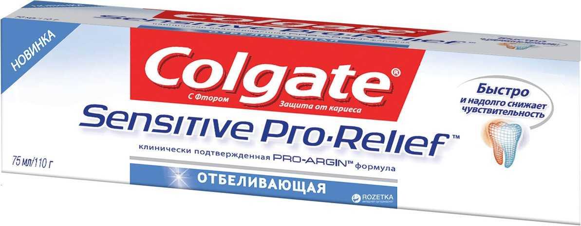 Зубная паста Colgate Sensitive Pro-Relief