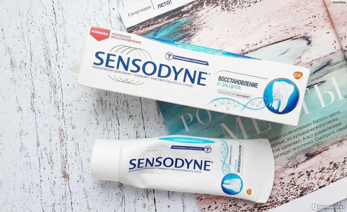 Зубная паста Sensodyne Repair & Protect