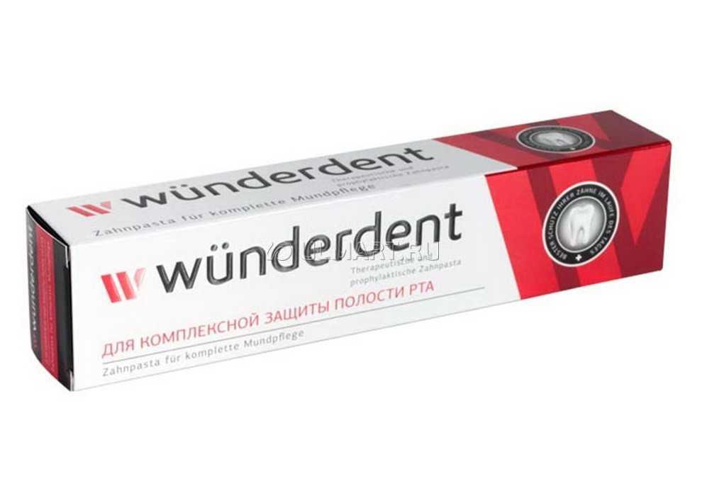 Зубная паста Wunderdent