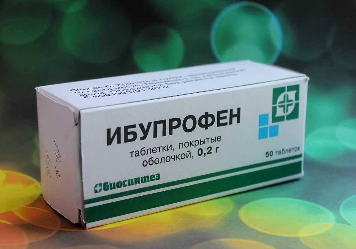 Таблетки «Ибупрофен»