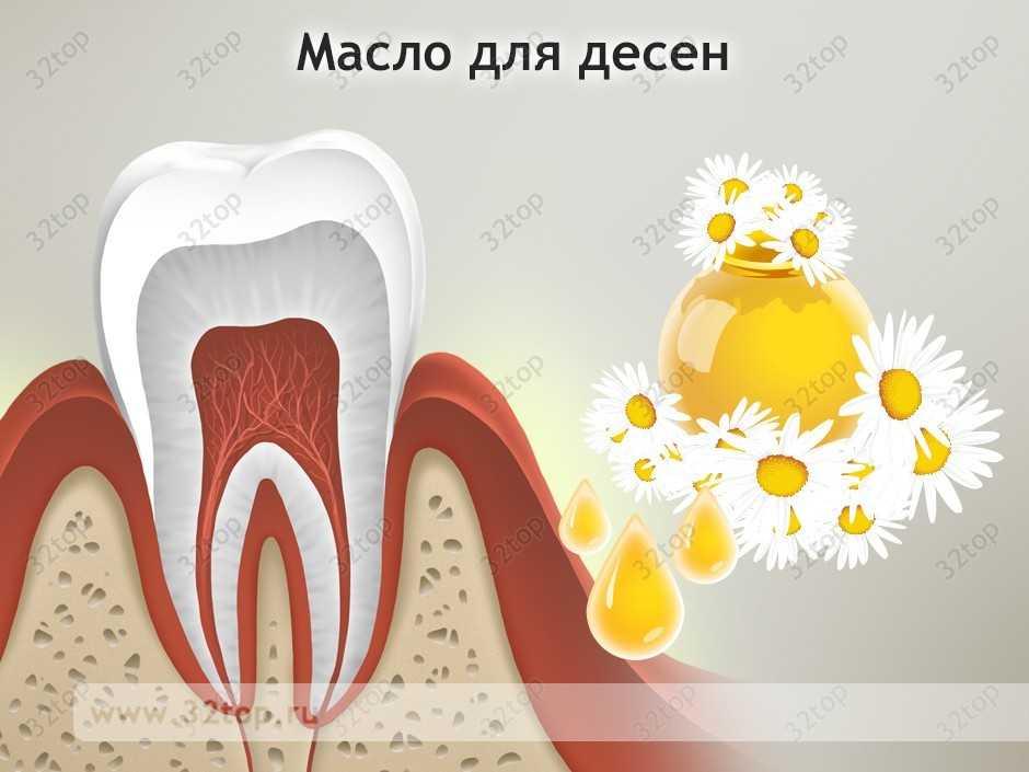 Масла дают щадящее восстановление тканей