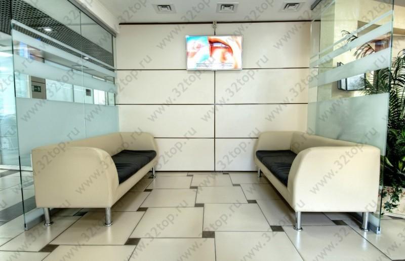 стоматологическая поликлиника ржд екатеринбург
