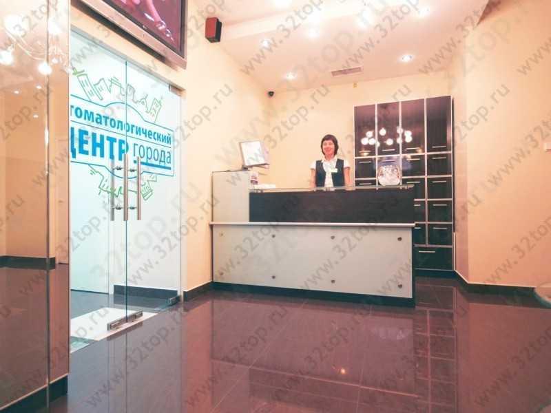 Стоматология тамбов первомайская площадь телефон