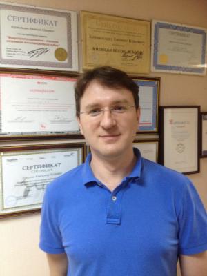 Никонов Владимир Игоревич - фотография