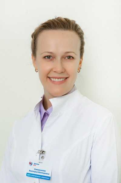 Семиволкова Виктория Викторовна - фотография