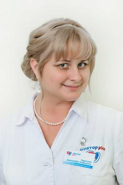 Черезова Александра Андреевна - фотография