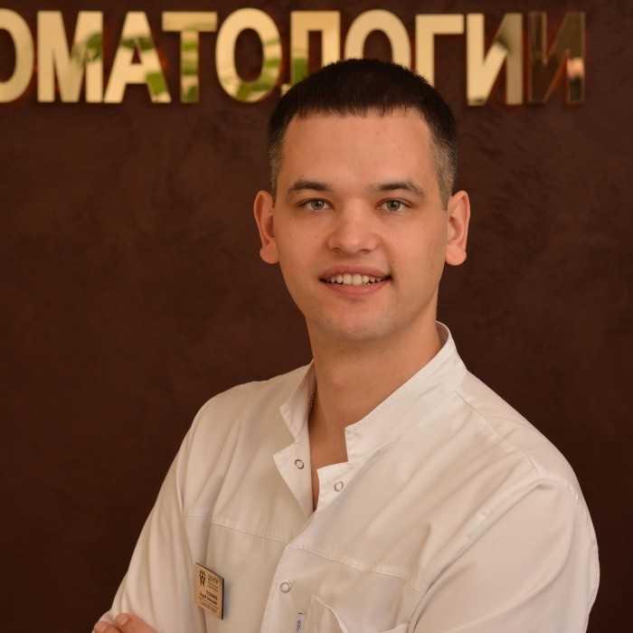 Трофимов Андрей Евгеньевич - фотография