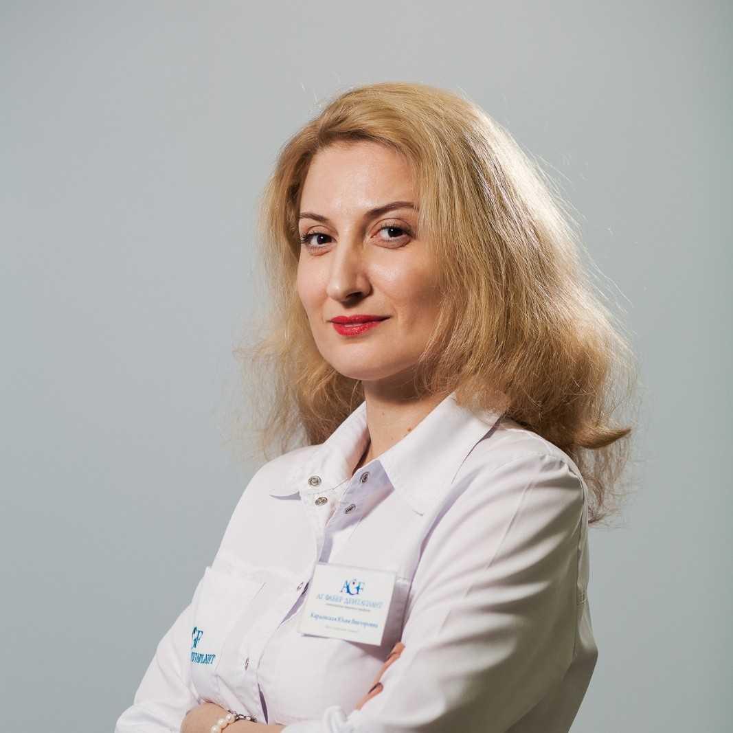 Кардонская Юлия Викторовна - фотография