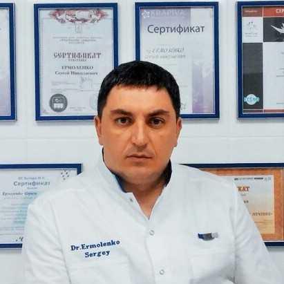 Ермоленко Сергей Николаевич - фотография