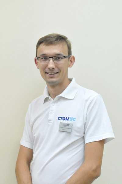 Петров Сергей Владимирович - фотография
