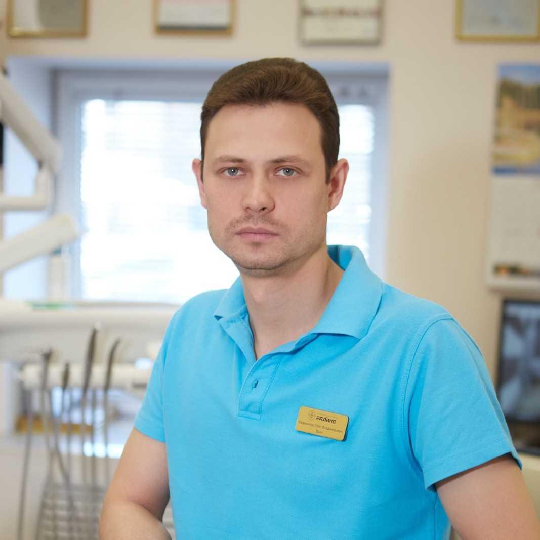 Евдокимов Олег Владимирович - фотография