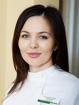 Кожевникова Александра Николаевна - фотография