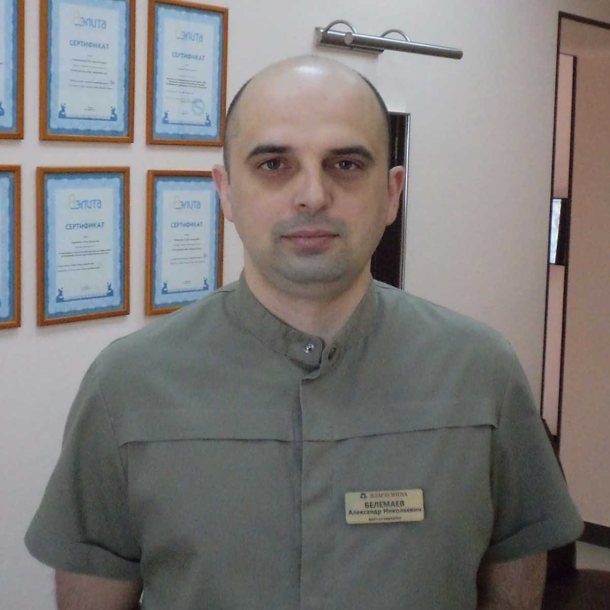 Белемаев Александр Николаевич - фотография