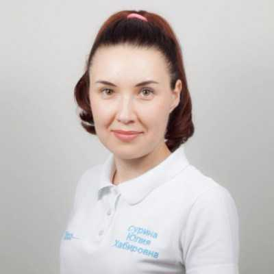 Сурина Юлия Хабировна - фотография