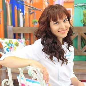 Рубежанская Татьяна Владимировна - фотография