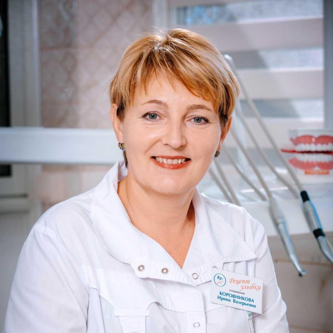 Коровникова Ирина Валерьевна - фотография
