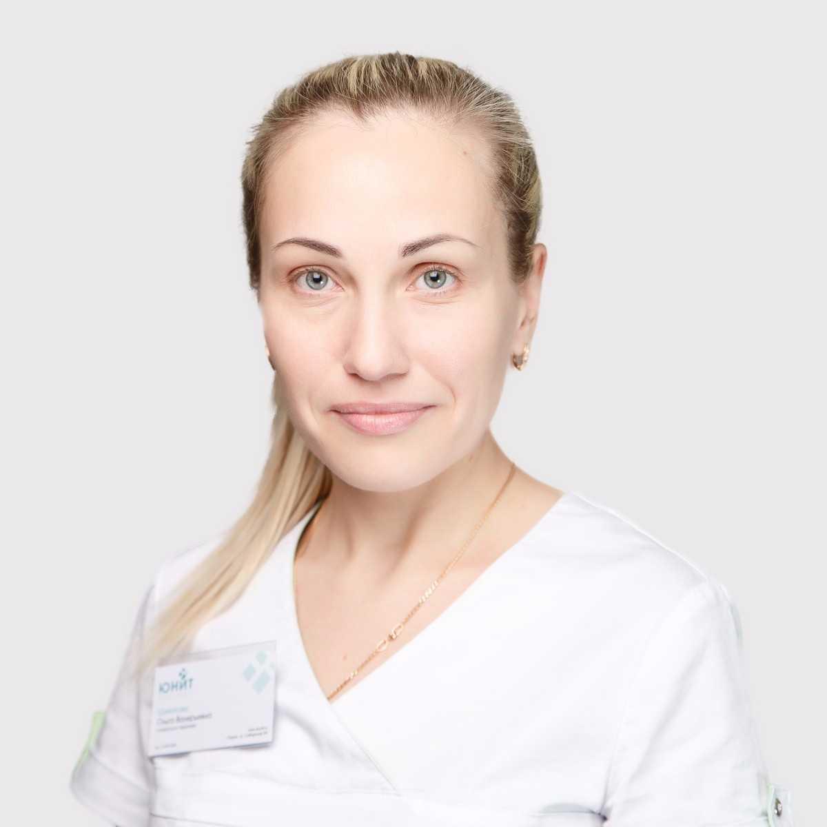 Шуматова Ольга Валерьевна - фотография