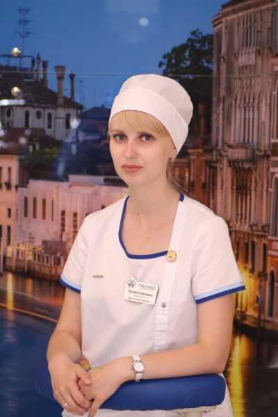 Ефременко Татьяна Сергеевна - фотография