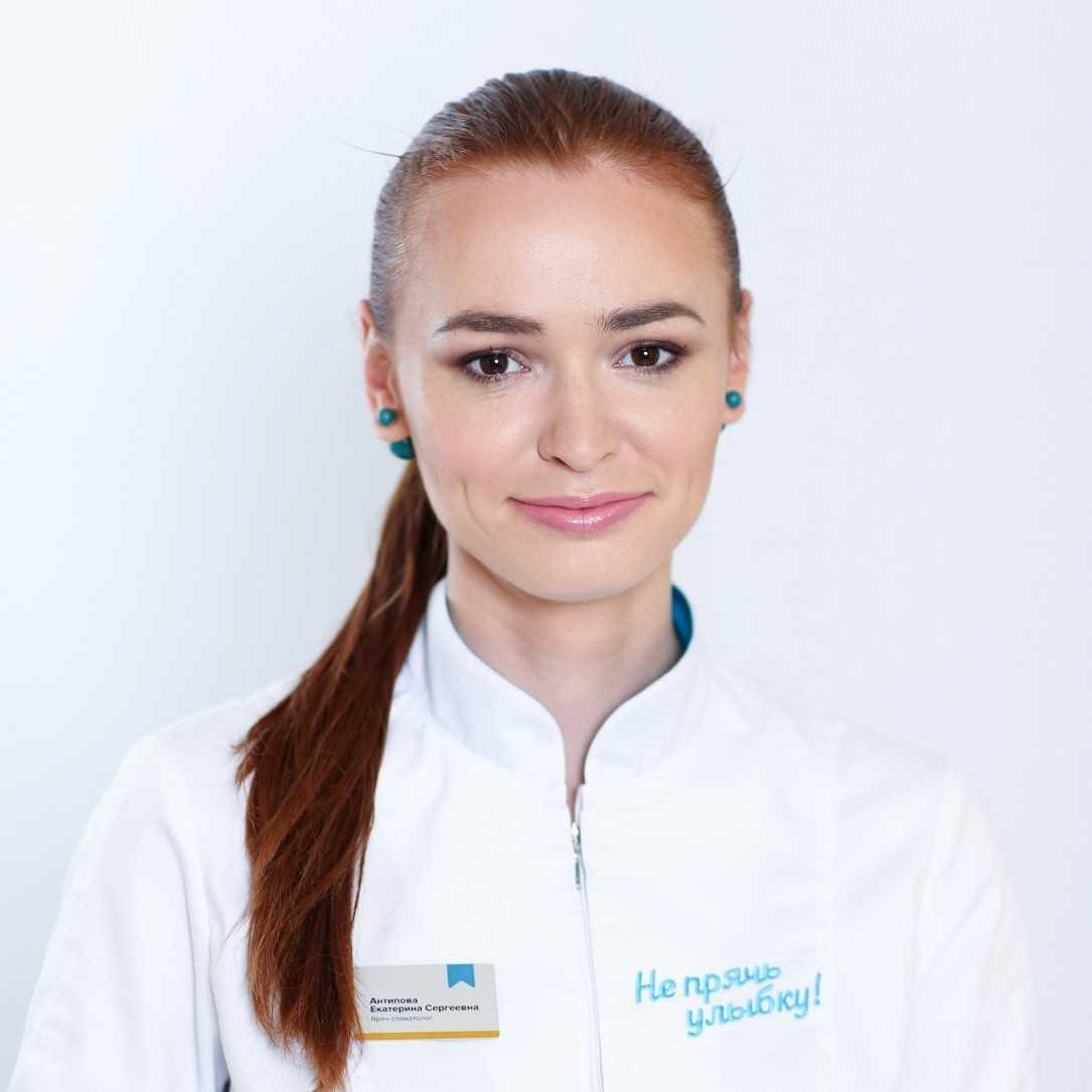 Антипова Екатерина Сергеевна - фотография