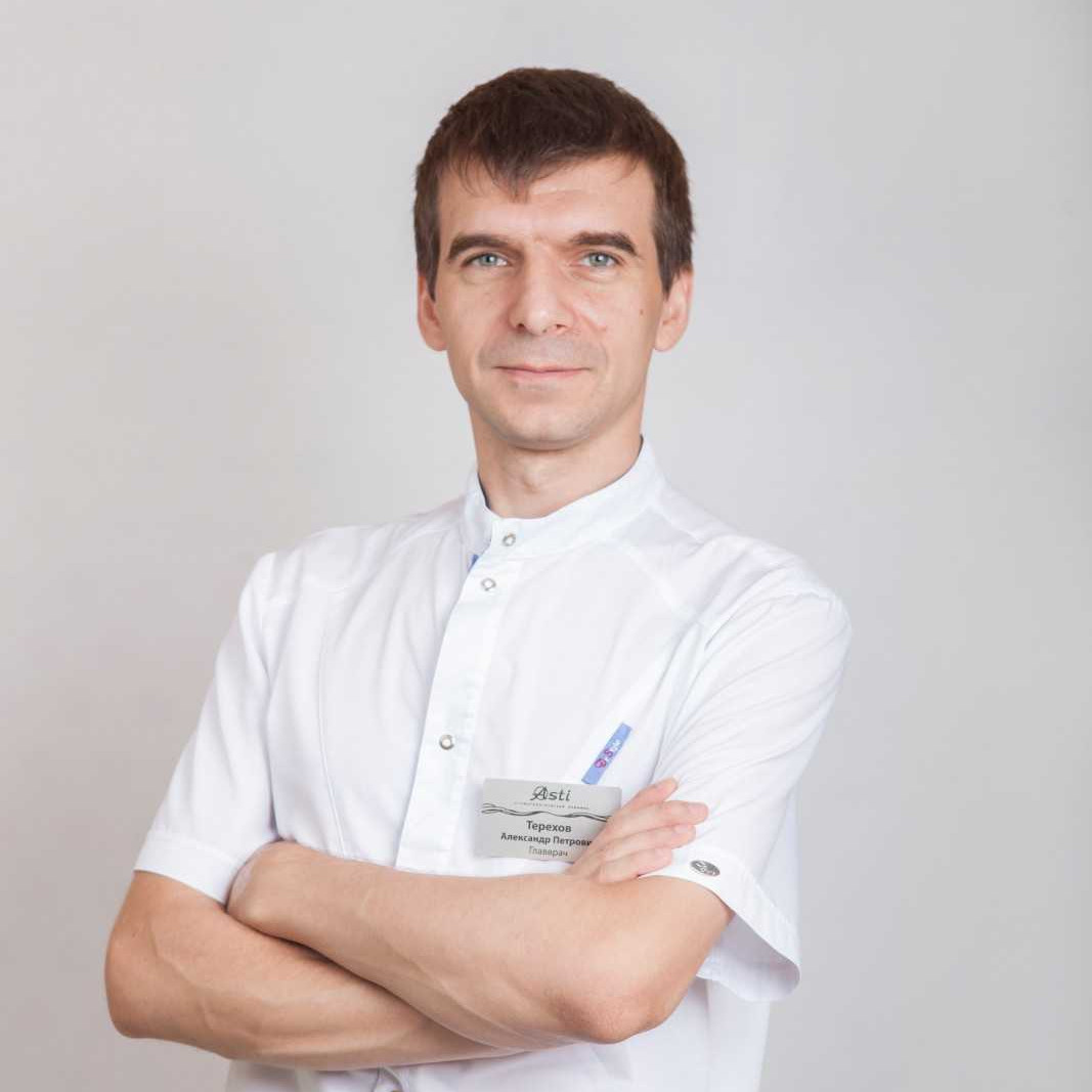 Терехов Александр Петрович - фотография