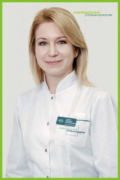 Гостюнина Екатерина Александровна - фотография