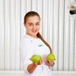 Пеганова Анна Петровна - фотография
