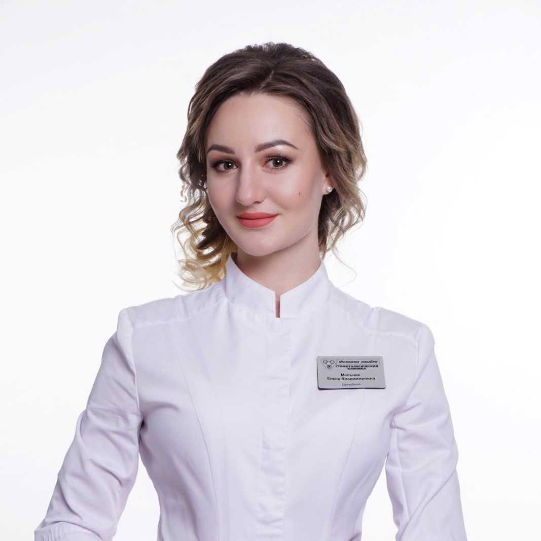 Мельник Елена Владимировна - фотография