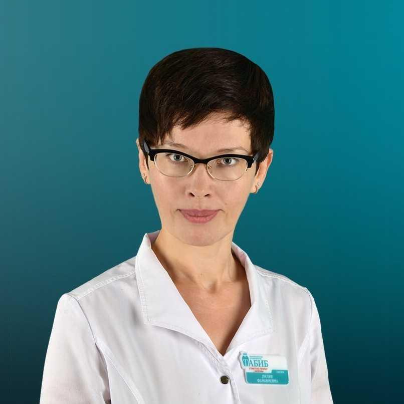 Гайсина Лилия Фанавиевна - фотография