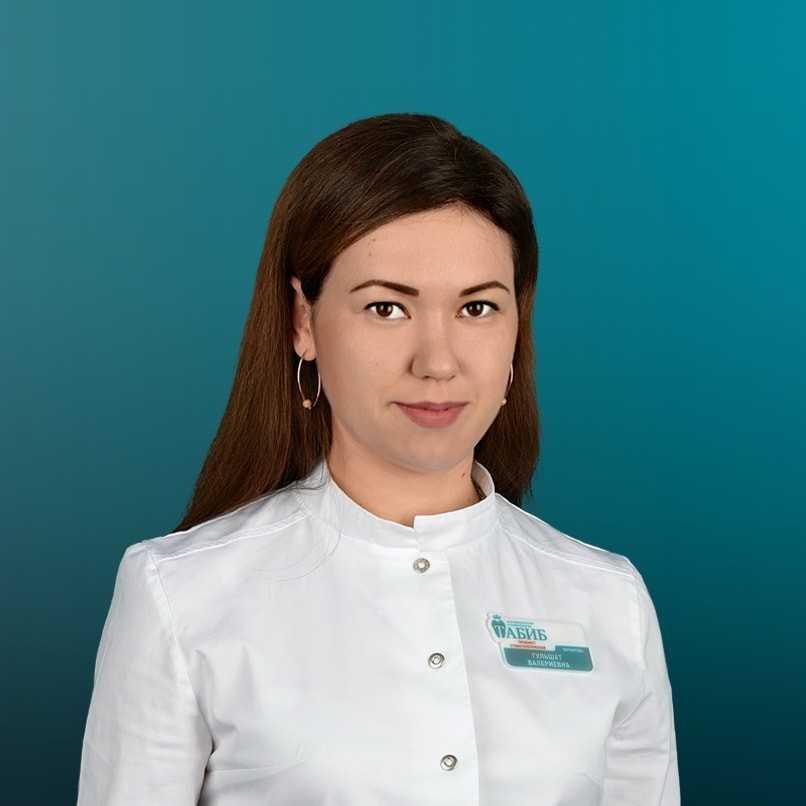 Мунирова Гульшат Валериевна - фотография