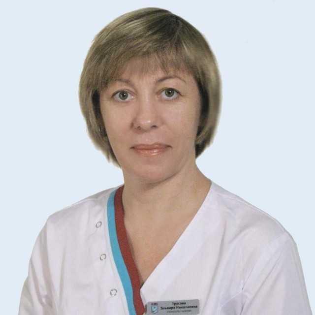 Трусова Эльвира Николаевна - фотография