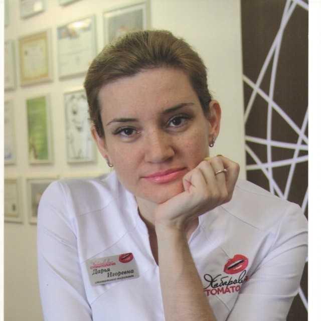 Жигалкина Дарья Игоревна - фотография