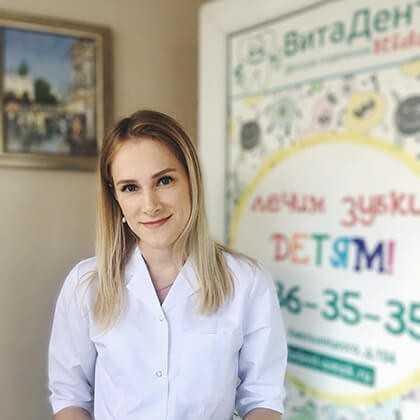 Курбатова Юлия Викторовна - фотография