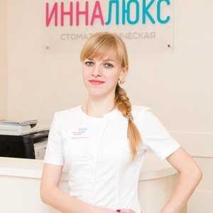 Щелкунова Ольга Сергеевна - фотография