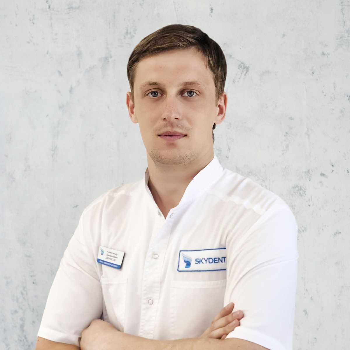 Денисов Александр Валерьевич - фотография