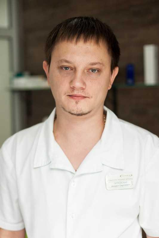 Петровский Михаил Сергеевич - фотография