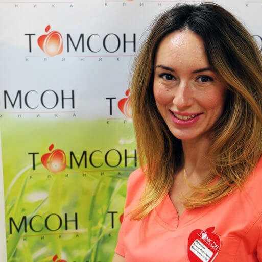 Леонова Елена Леонидовна - фотография
