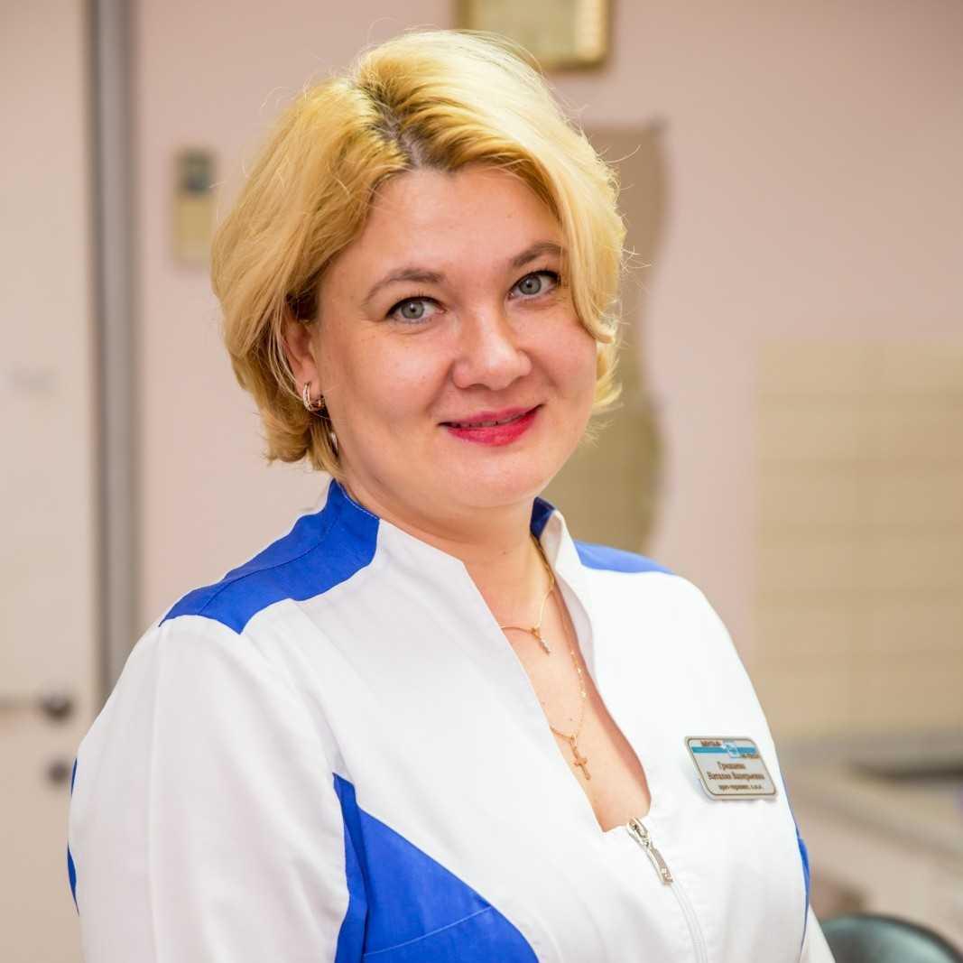 Гришаева Наталия Валерьевна - фотография