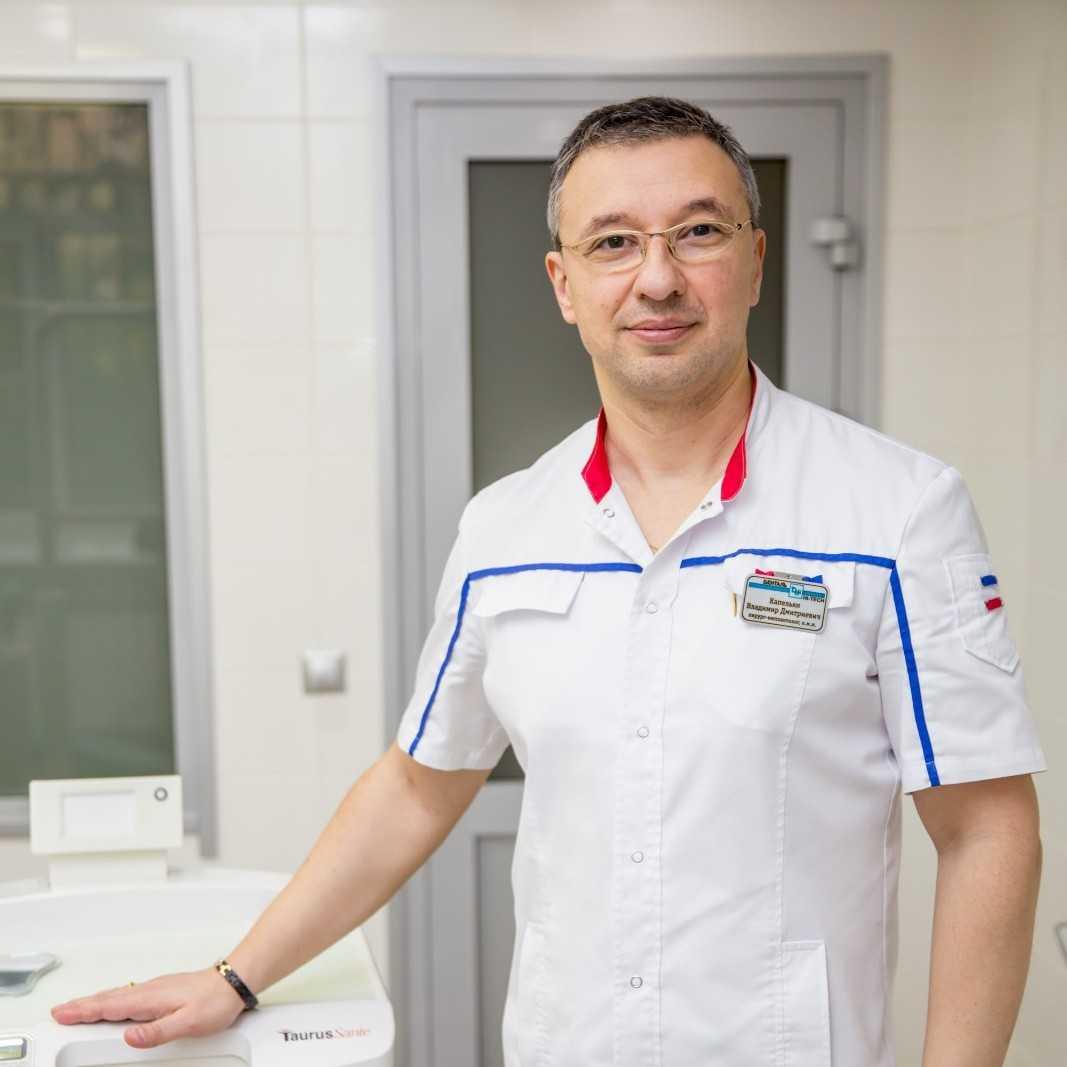 Капельян Владимир Дмитриевич - фотография