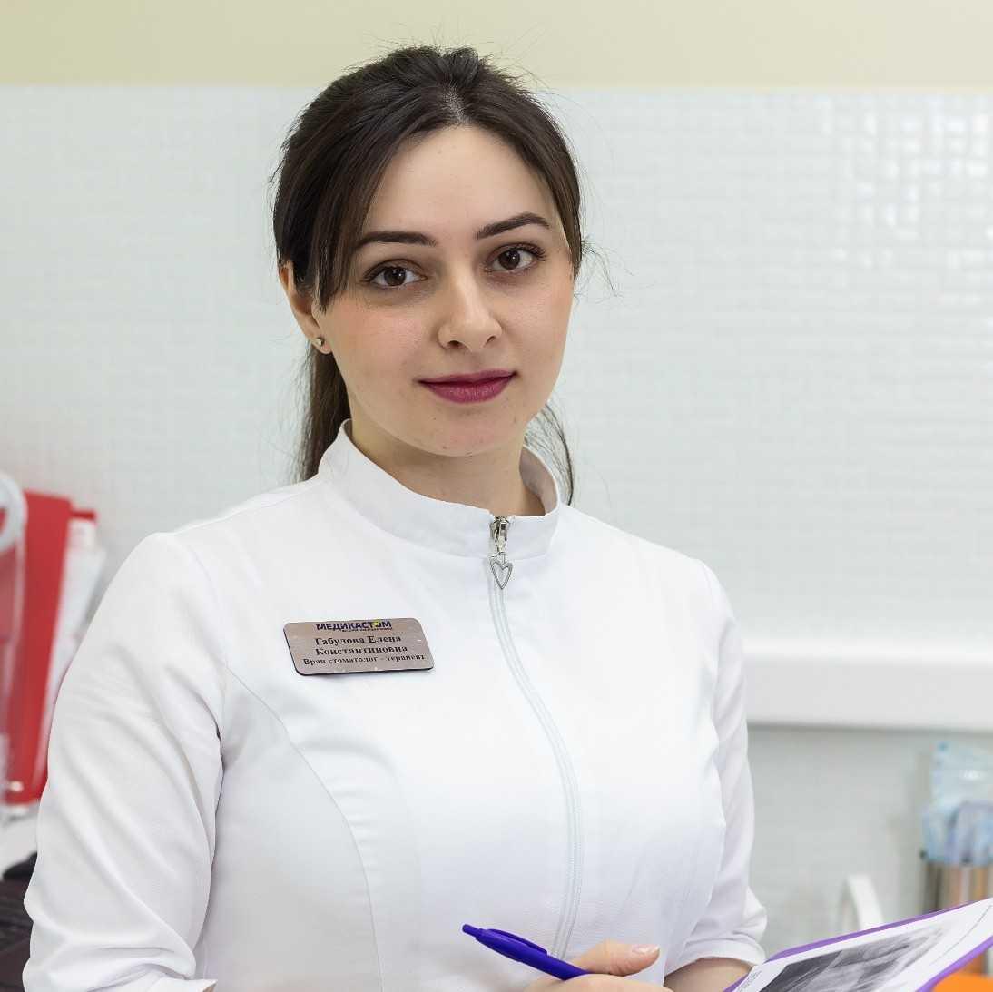 Габулова Елена Константиновна - фотография