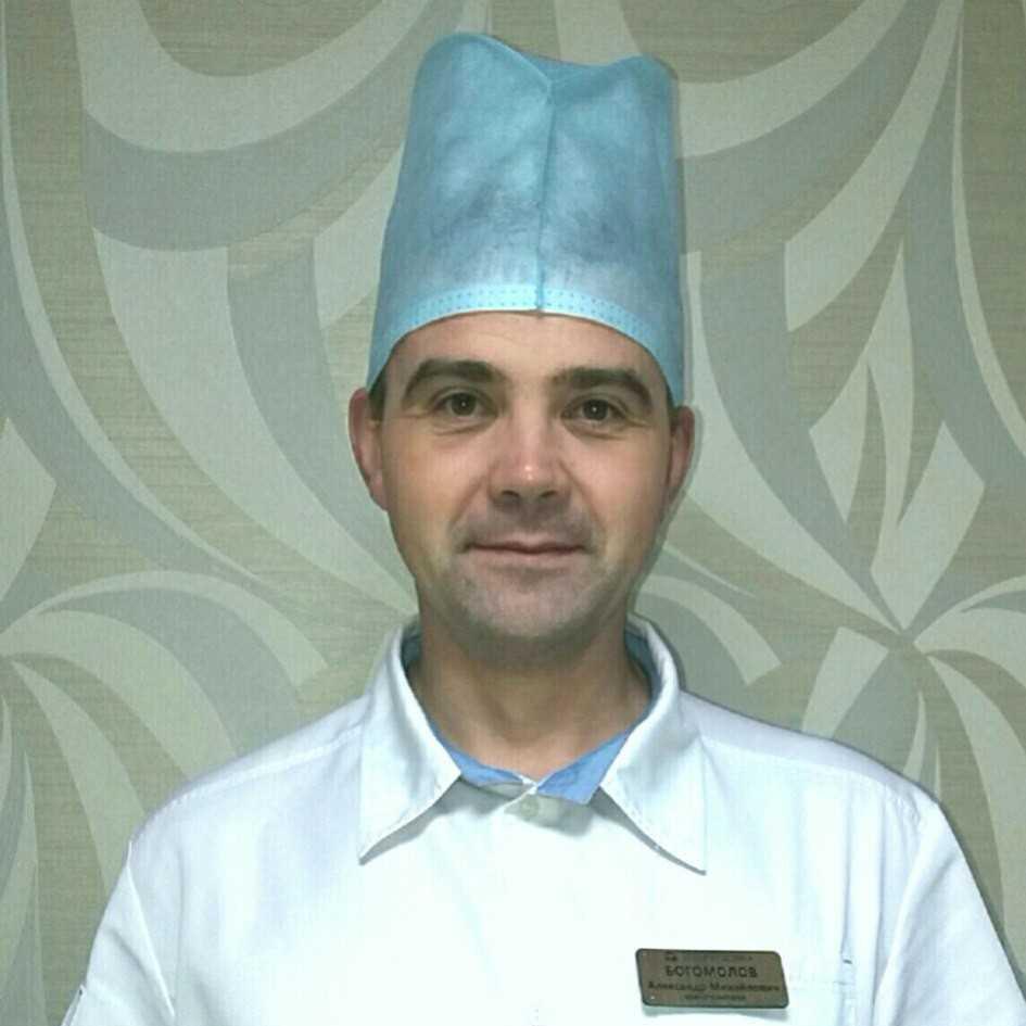 Богомолов Александр Михайлович - фотография