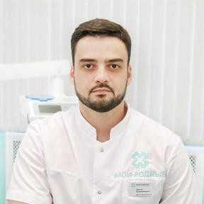 Дремков Артём Евгеньевич - фотография