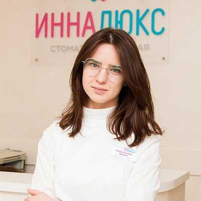 Баранова Ксения Олеговна - фотография