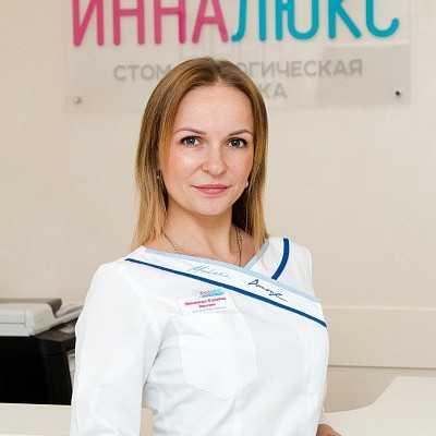 Дерягина Анастасия Олеговна - фотография