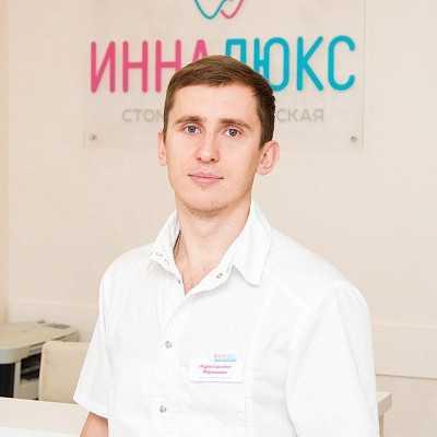 Мартыненко Андрей Сергеевич - фотография
