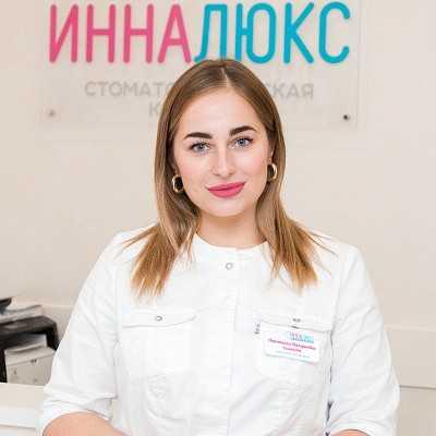 Симонова Анастасия Валериевна - фотография