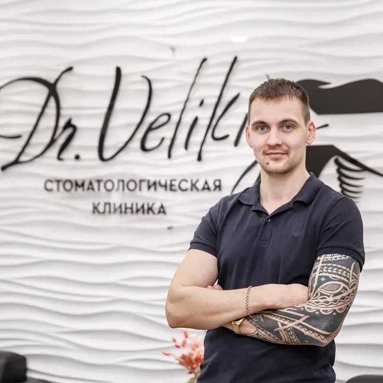 Вьюн Дмитрий Евгеньевич - фотография