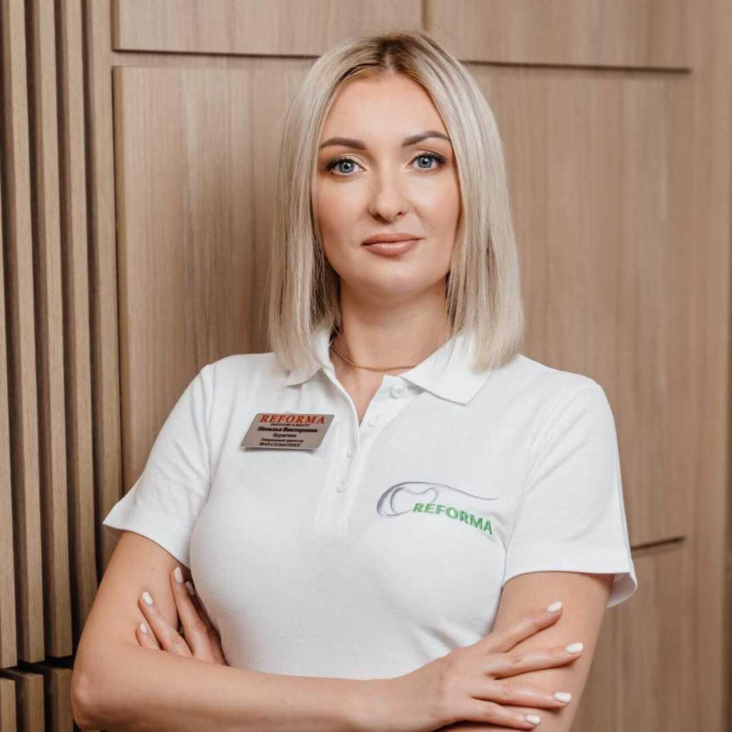 Бурягина Наталья Викторовна - фотография
