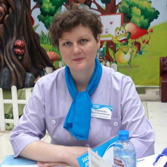 Атаманенко Елена Владимировна - фотография