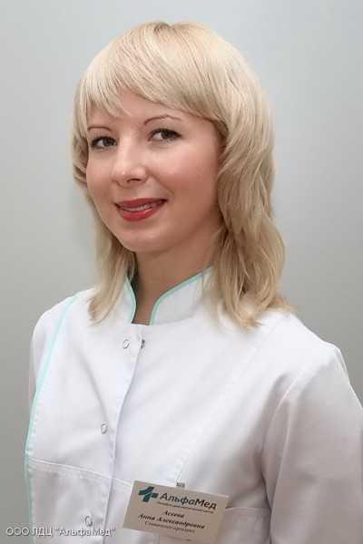Асеева Анна Александровна - фотография